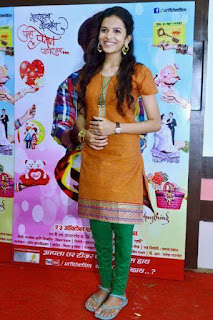 mitali mayekar in URFI cinema