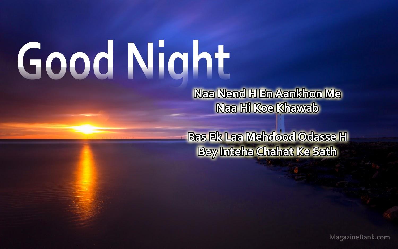 Romantic good night quotes quotesgram