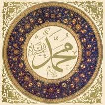 Puisi Saat - Saat terakhir Muhammad Rasulullah