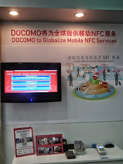NTT docomo NFC Demo Corner
