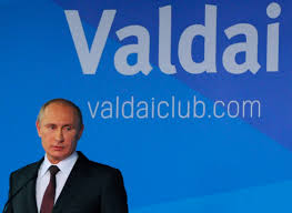 """ΤΗΕ ΥΕLLOW JOURNAL"" BERLIN:  VALDAI CLUB SPEACH FROM THE MR PRESIDENT VLADIMIR PUTIN (24.10.2015)"