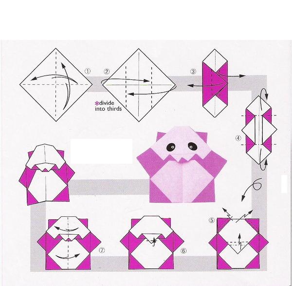 origami paso a paso corazon que late imagui