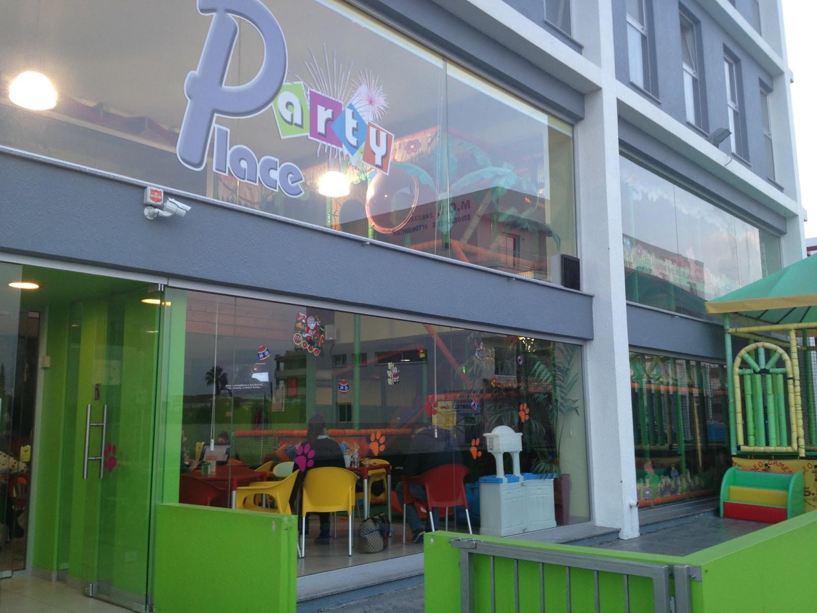 Leisure Lifestyle: Party Place - Kids Play Area - Aradippou Larnaca