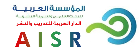 المؤسسة العربية للبحث العلمي والتنمية البشرية