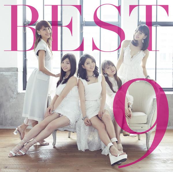 [Album] 9nine – BEST9 (2016.06.23/MP3/RAR)