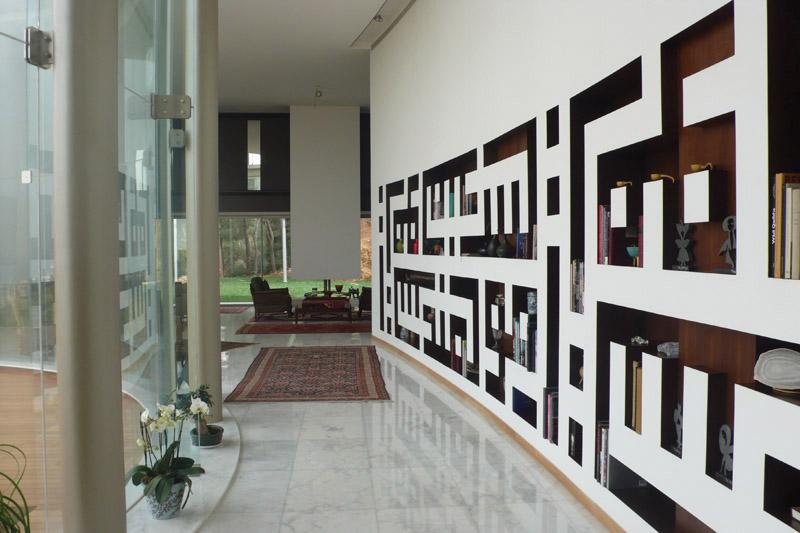 Interieur Maison Libanaise