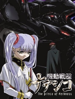 assistir - Martian Successor Nadesico Dublado - The Prince of Darkness - online