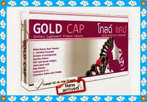 GOLD CAP เพื่อสุขภาพของผู้หญิง