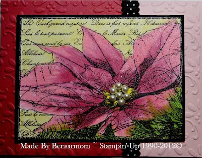 "Our Daily Bread designs ""His Gift"" stamp set, Designer Sue Craig aka Bensarmom"