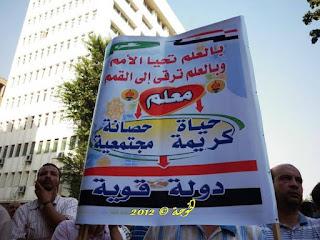 The Professional Teacher Training course , Alhussiny Mohamed , #Egyteachers , #Egyeducation ,الحسينى محمد , #alkoga , الخوجة ,#Teachers