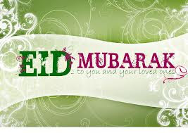 Eid Mubarak Wallaper 2