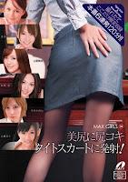 Noa Kasumi – Max Girls #36 [XV-903]