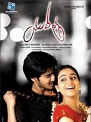Yuvatha telugu Movie