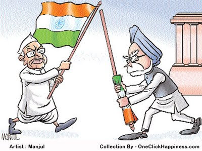 Funny cartoon Photo Images pictures illustration pics, Anna Hazare Vs Manmohan Singh, UPA Congress, Fasting message by Anna Hazare, Anna Hazare and Manmohan Singh fight, UPA Congress Vs Anna Hazare