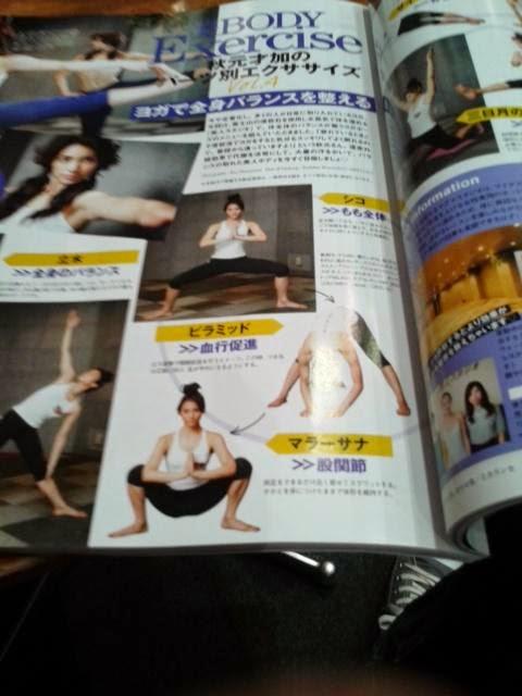 http://veronika771.tumblr.com/post/102467515193/body-exercise