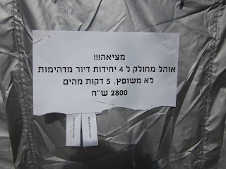 Protest sign - Demonstration in Israel
