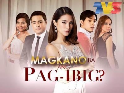 magkano ba ang pag-ibig