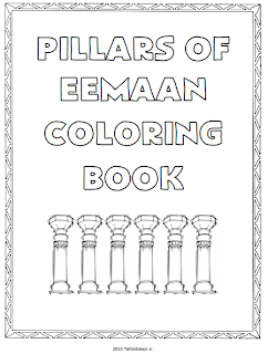 Pillars of Eemaan Coloring Book