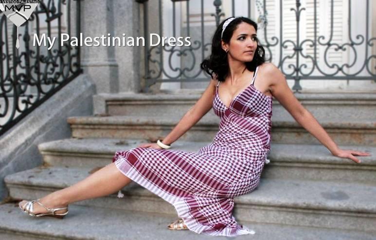MVP (Mi Vestido Palestino=My Palestinian Dress)