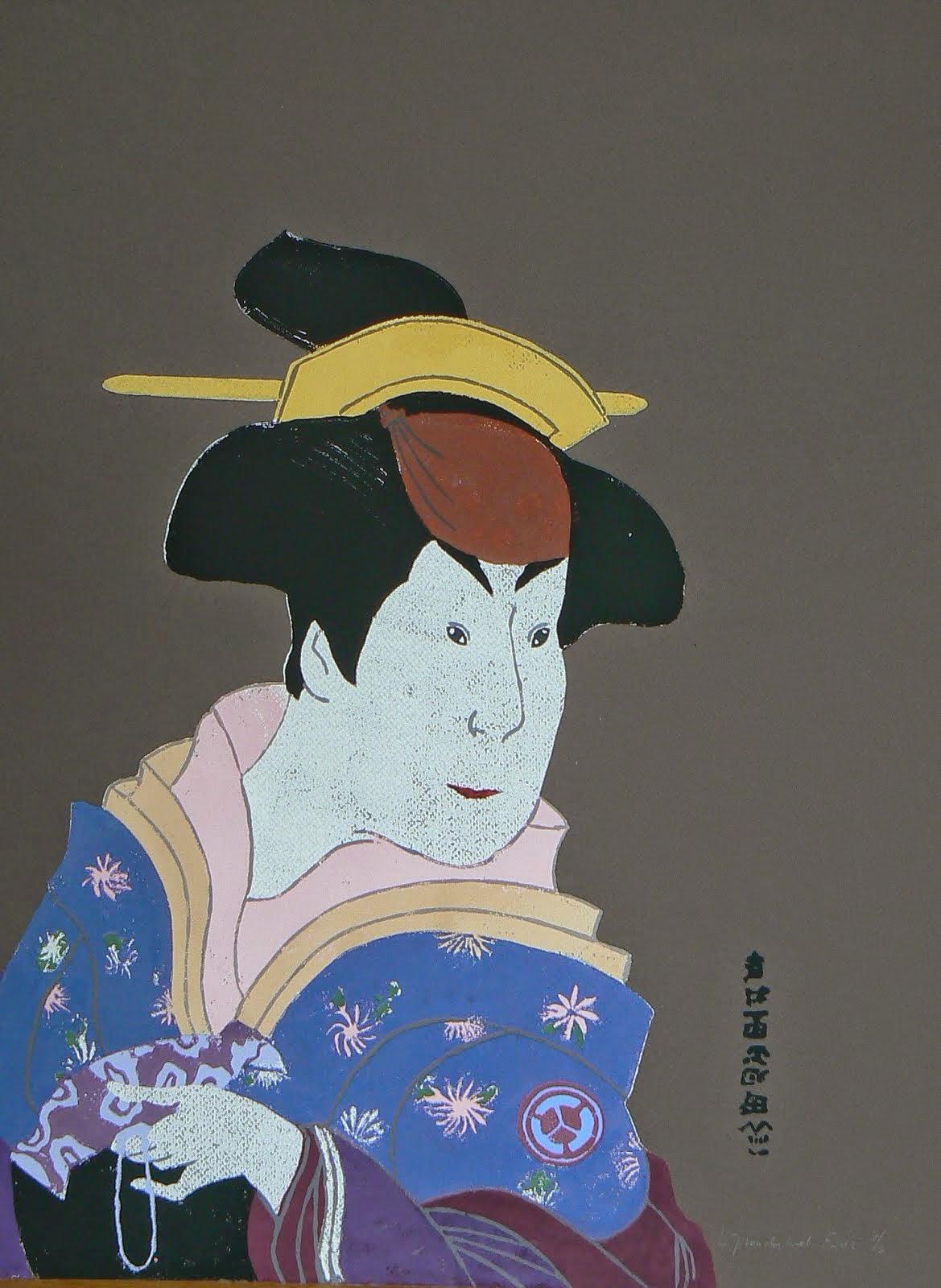 Heisei 2