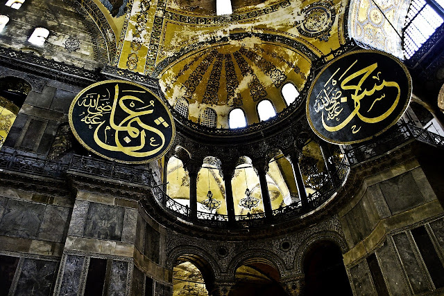 Puisi Religi Islam