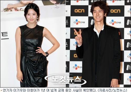 �Flower Boy Ramyun Shop� un Y�ld�z� Lee Ki Woo VeLee Chung Ah ��k�yorlar! /// 9 Nisan 2013