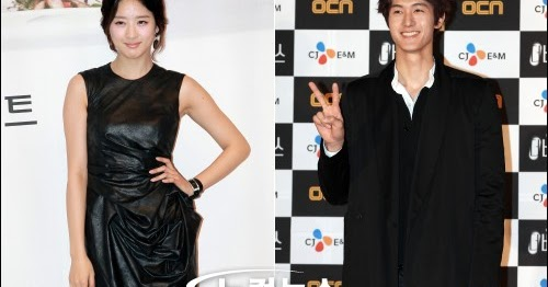 lee chung ah is actually dating ki woo actor