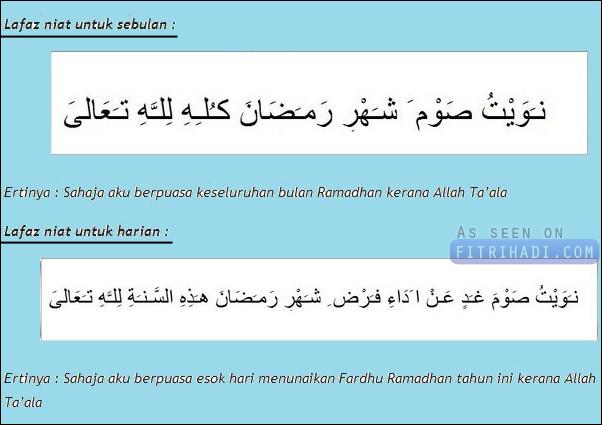 lafaz niat puasa ramadhan sehari sebulan
