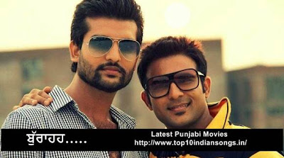 Burrah,Yuvraj Hans New Movie, Harish Verma Jatt Tinka New Movie