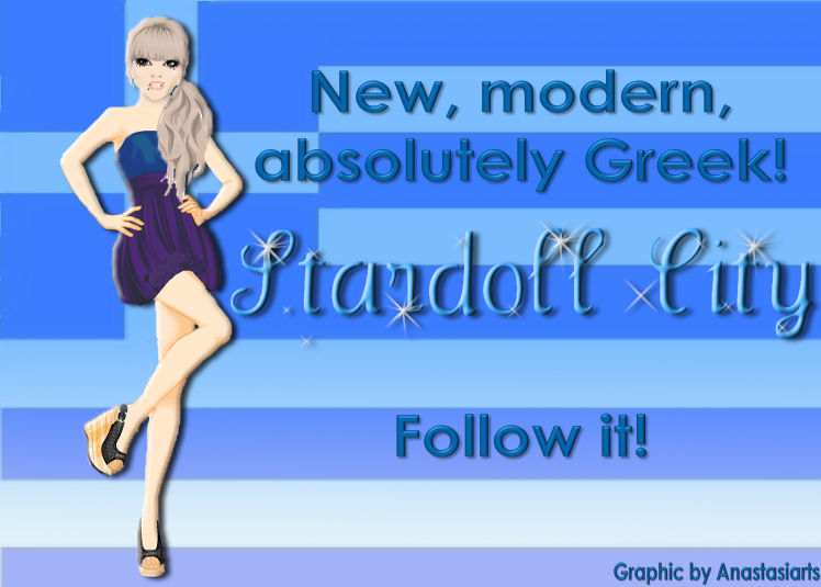 ♥ stardoll-for-greece ♥