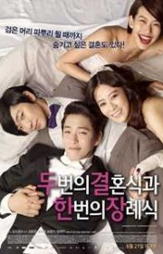 Ver Two Weddings and a Funeral (2012) Online