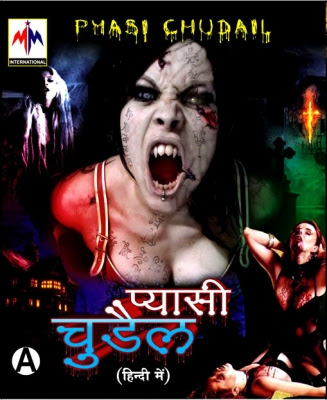 Pyasi Chudail Super Hit Hot Romantic Horror Hindi Dubbed Hollywood Full Movie