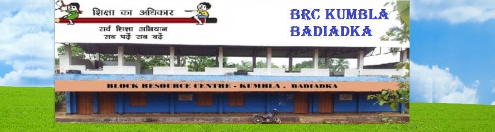 BRC Kumbla