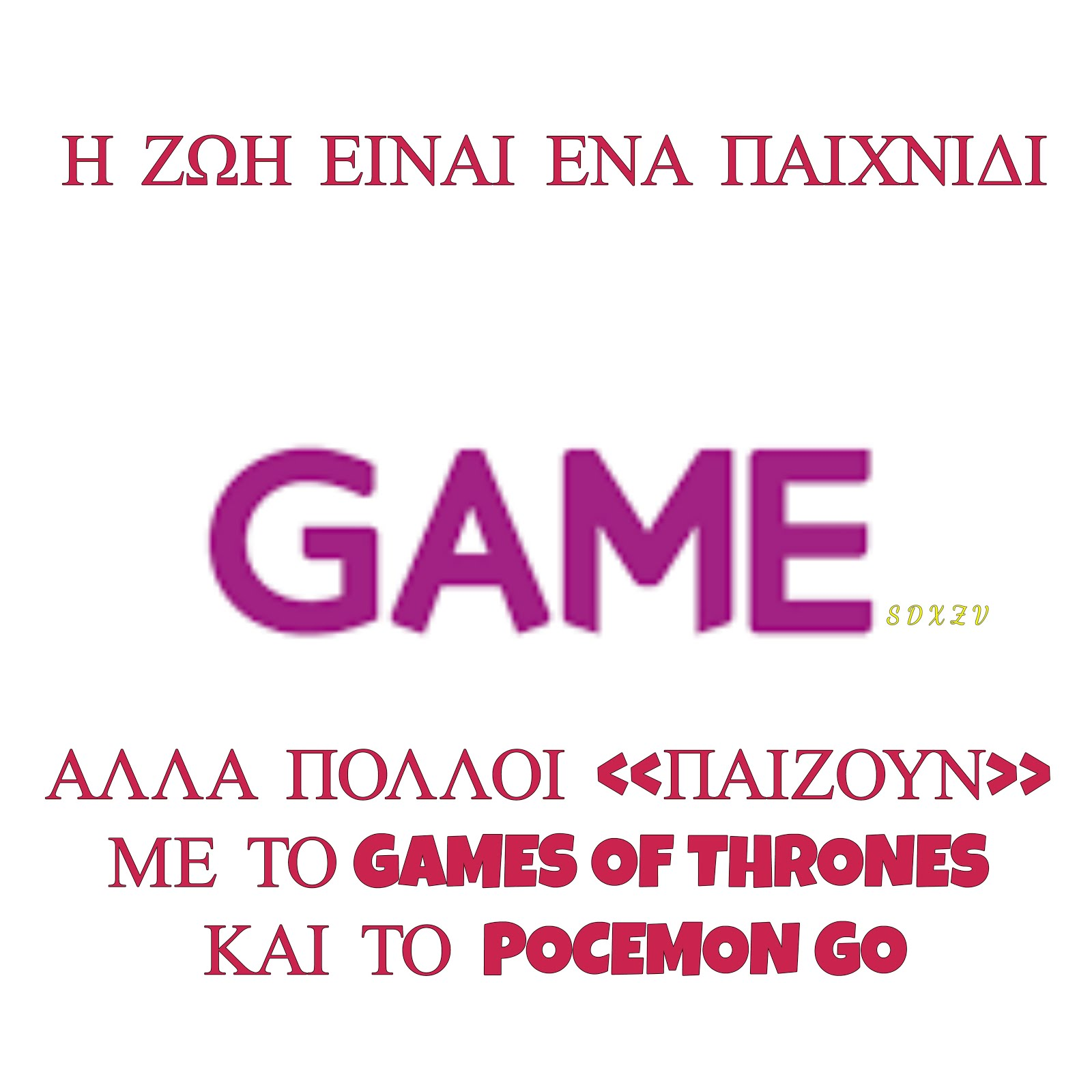 GAMES OF THRONES-POCEMON GO