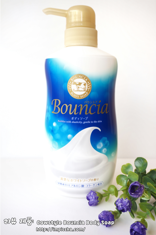Cowstyle Bouncia Body Soap
