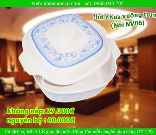 Thố nhựa, Tô nhựa vuông TRUNG 06, Nhựa VN