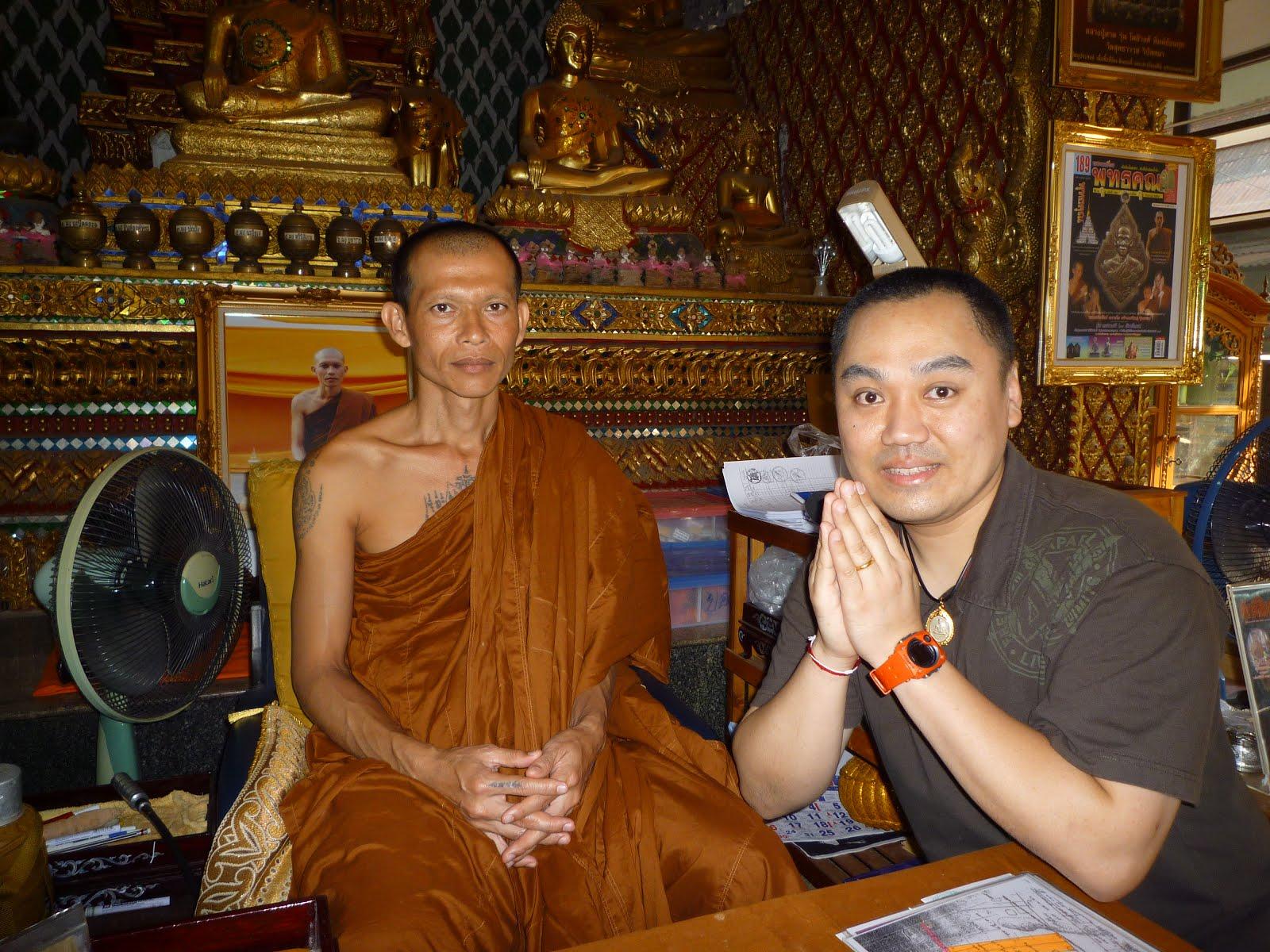 LP Rak Wat Sutthawat