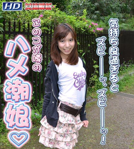 Sojchincb gachi480 ANJU 04070