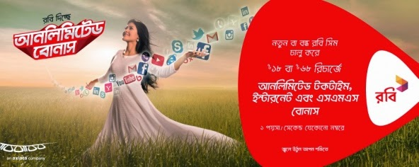 Robi Unlimited-Bonus+Free+Internet,+Talktime,SMS+Offer+In+New/Bondho+SIM