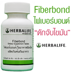 Fiberbond ไฟเบอร์บอนด์ (ใยอาหารชนิดเม็ด)