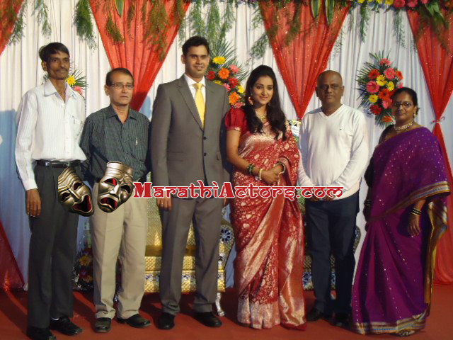 Rupali Bhosle wedding photos