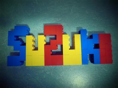 レゴ表札 鈴木さん