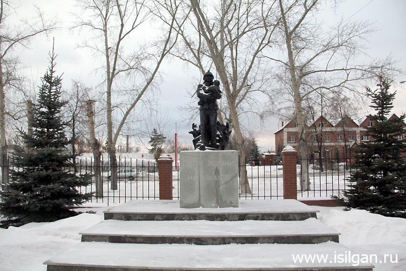 prostitutki-g-ozersk-chelyabinskoy-obl