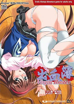 Free Download Hentai Game +18 Virgin Roster 2012 Full Version