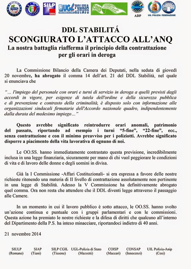 S i a p segreteria provinciale torino ddl stabilita for Commissione bilancio camera dei deputati