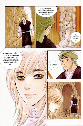 1001 Nights chap 17