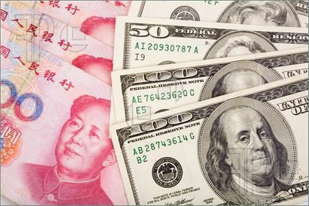 Chinese Yuan, A New Reserve Currency?