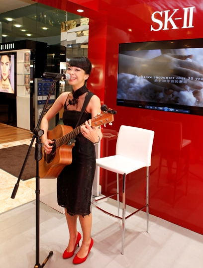 singaporen musician sara wee