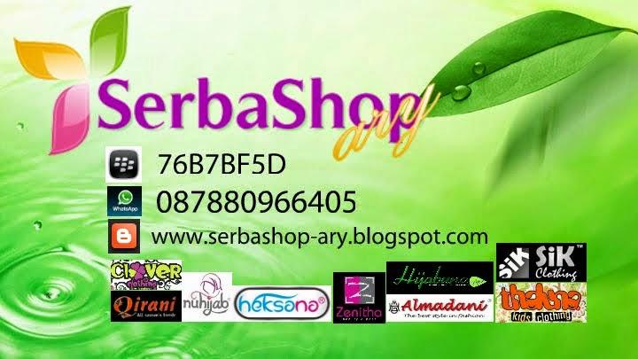 serbashop-ary