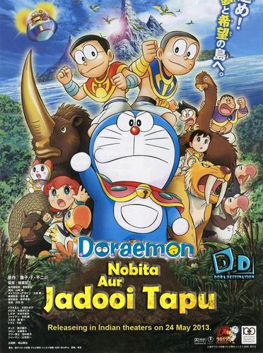 Doraemon The Movie Nobita Aur Jadooi Tapu 2013